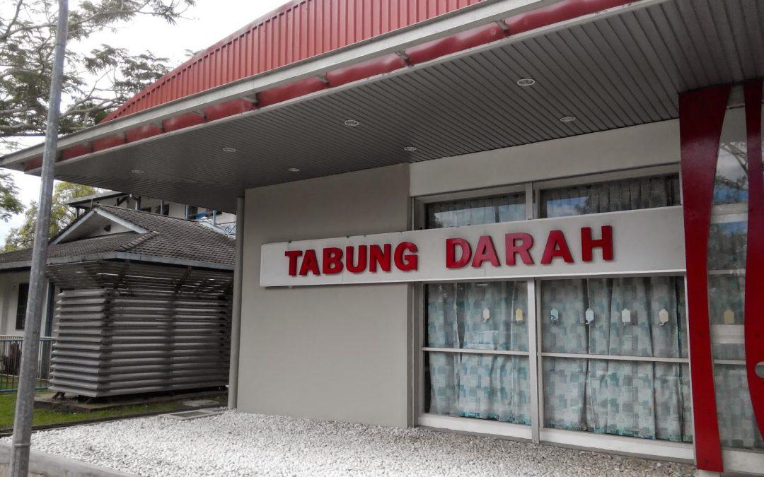 Jabatan Patologi, Hospital Miri, Sarawak