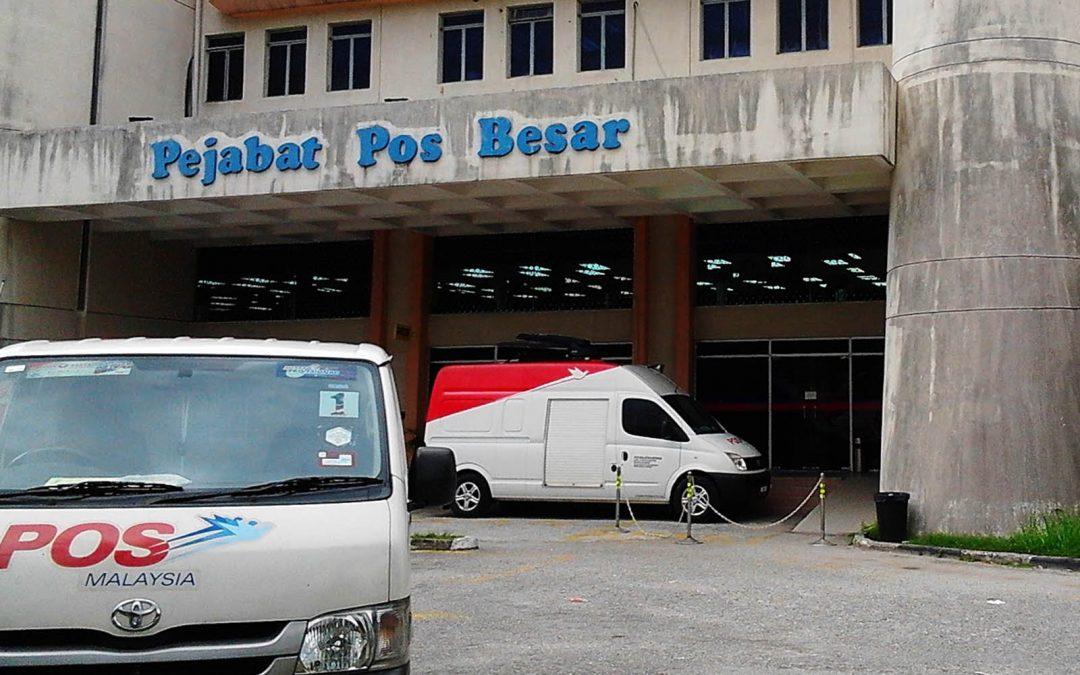 Pos Malaysia Selangor (Zon 1 & 4)