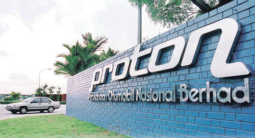 Proton Shah Alam Plant Jana Tanmia Resources Sdn Bhd