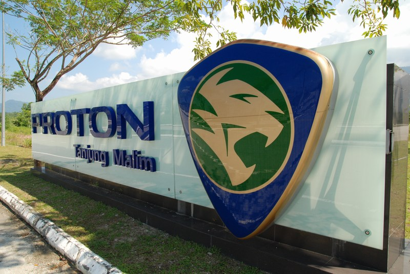 Proton Tg Malim Plant Jana Tanmia Resources Sdn Bhd